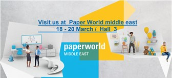 Paper World Middle East 18 - 20 March 2019