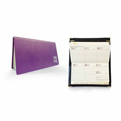 2020 Pocket Diary Weekly, Special Cov., Landscape
