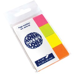 Global Notes Page Marker paper 40sh 20x50mmx4c