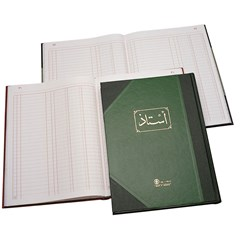 Ledger Book- R.Op- 3 Col.- B4- 192 sh
