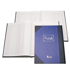 Journal Book R.Op- 3 Col.- B4- 192 sh