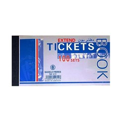 TICKETS book- 100 sets