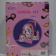 ROCO BP 5 in 1 Cutie 16inch
