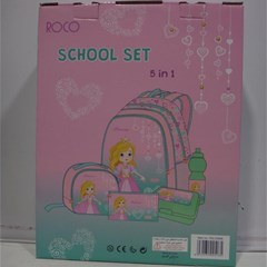 ROCO BP  5 in 1 Set  Princess 16inch